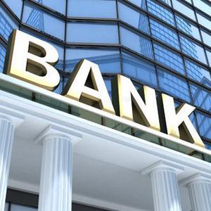 Банки Рудни
