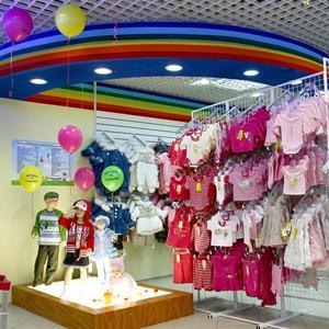 Детские магазины Рудни