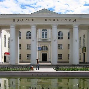 Дворцы и дома культуры Рудни