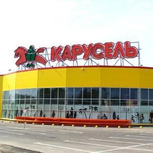 Гипермаркеты Рудни
