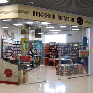 Книжные магазины Рудни