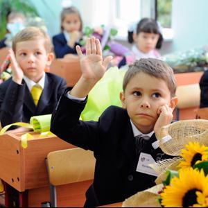 Школы Рудни