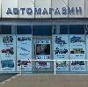 Автомагазины в Рудне