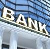Банки в Рудне
