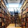 Библиотеки в Рудне
