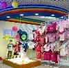 Детские магазины в Рудне