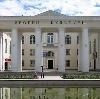 Дворцы и дома культуры в Рудне