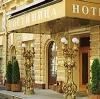 Гостиницы в Рудне