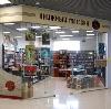 Книжные магазины в Рудне