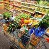 Магазины продуктов в Рудне