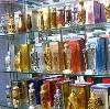 Парфюмерные магазины в Рудне