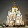 Религиозные учреждения в Рудне