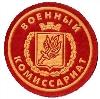 Военкоматы, комиссариаты в Рудне