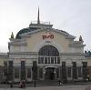 Железнодорожные вокзалы в Рудне