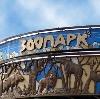 Зоопарки в Рудне