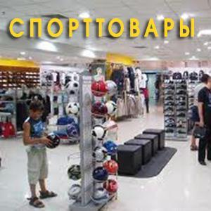 Спортивные магазины Рудни